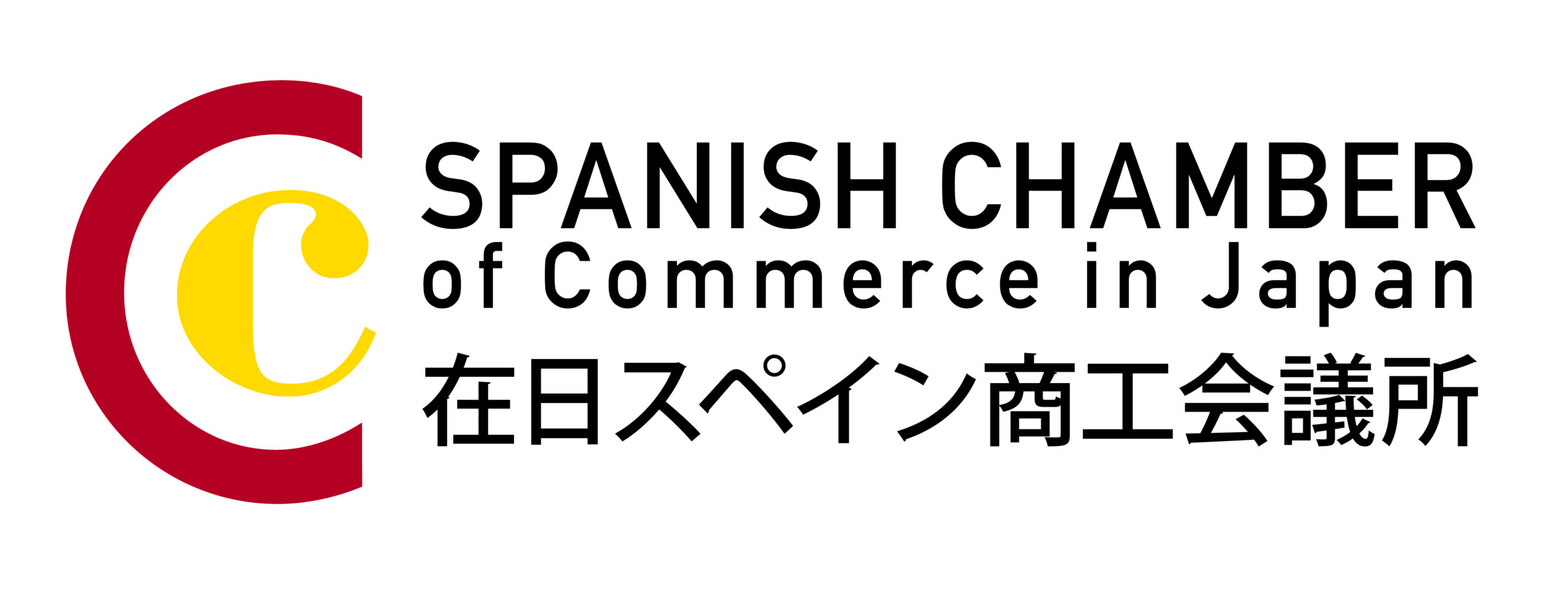 The Official Spanish Chamber of Commerce in Japan