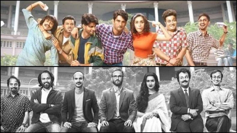 Chhichhore-movie-review-poster-bollywood-movie-entertainments-saga