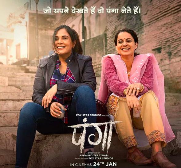 kangana-ranaut-panga-poster-latest-entertainment-news-india