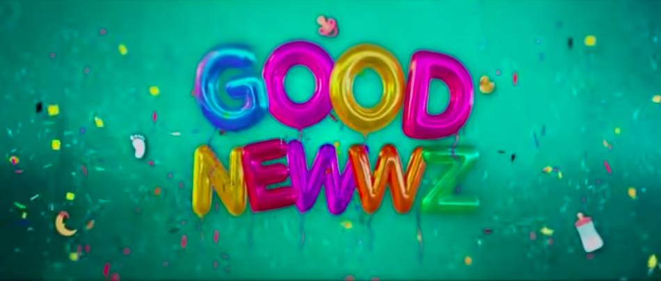 good-newwz-movie-review-good-news-entertainments-saga