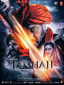 Tanaji_film_poster-Entertainments-saga-bollywood-entertainment-news-online