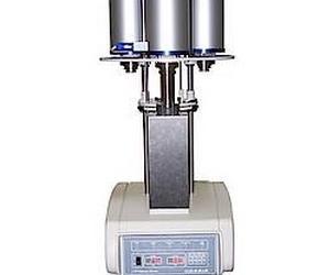 Dilatomètre Linseis-L75-PT-quattro