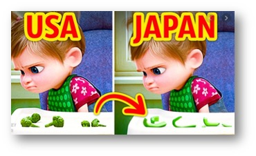 Scene from Riley - USA and Japan interpretations of the image