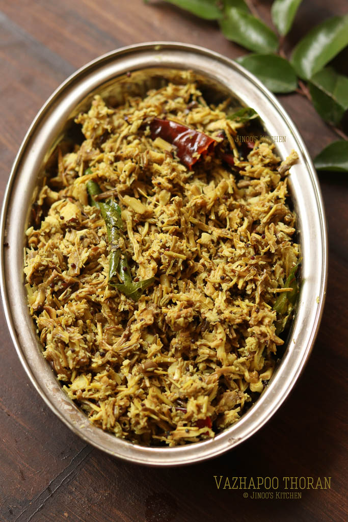 Vazhapoo Thoran recipe