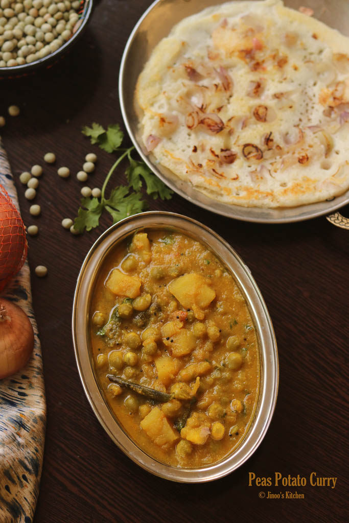 Peas potato curry recipe south Indian style