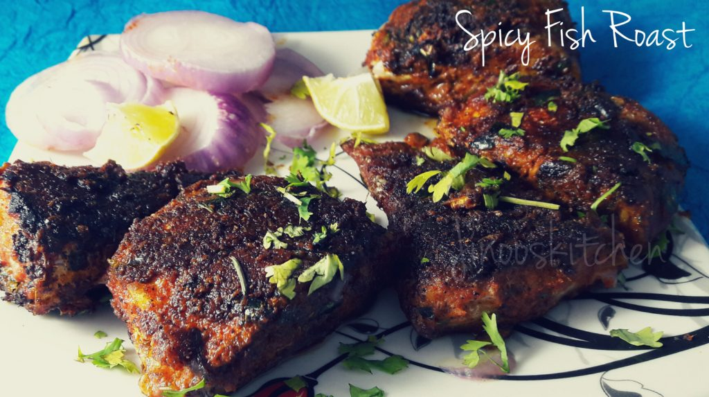 Meen varuval recipe