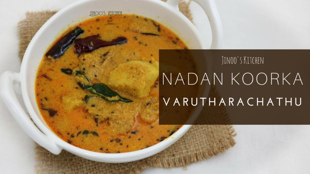 Kerala nadan koorka curry