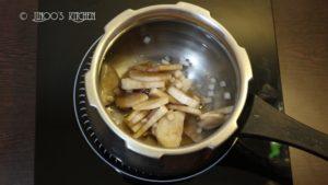 Banana stem and Cow peas Curry
