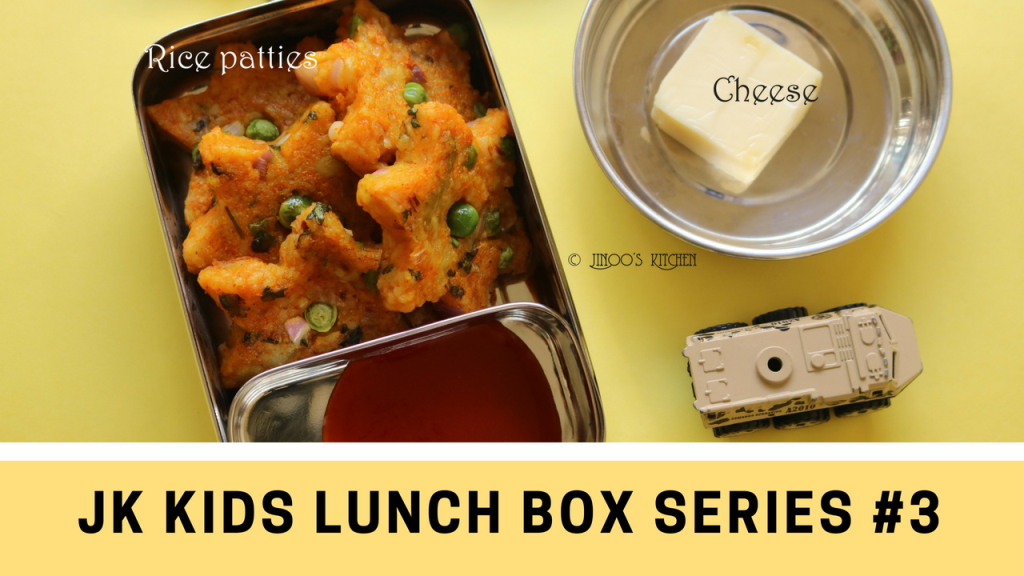 Kids lunch box recipes # 3 Cheese and vegetable Rice cutlet