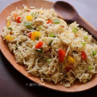 Capsicum rice recipe