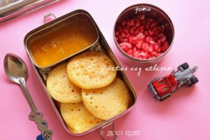 Kids lunch box recipes # 7 dates veg uthappam and pome