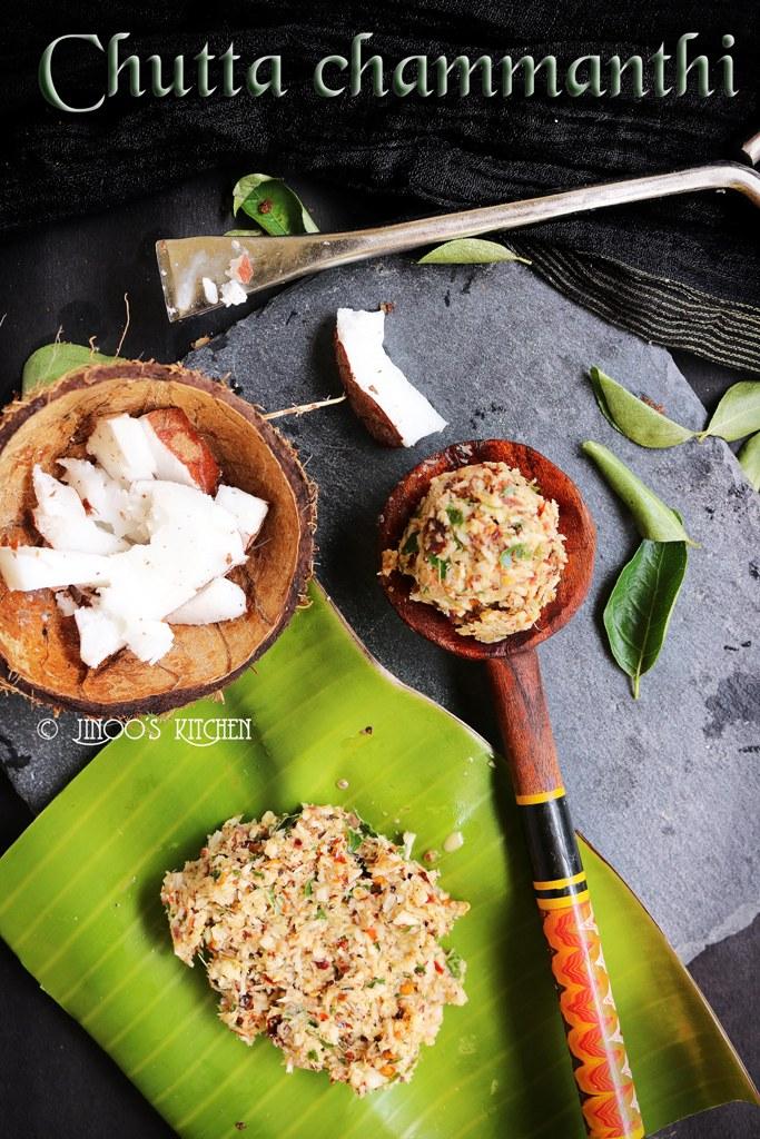 chutta chammanthi recipe