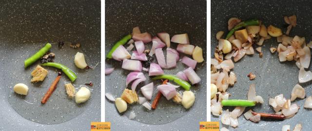 soya chunks salna recipe