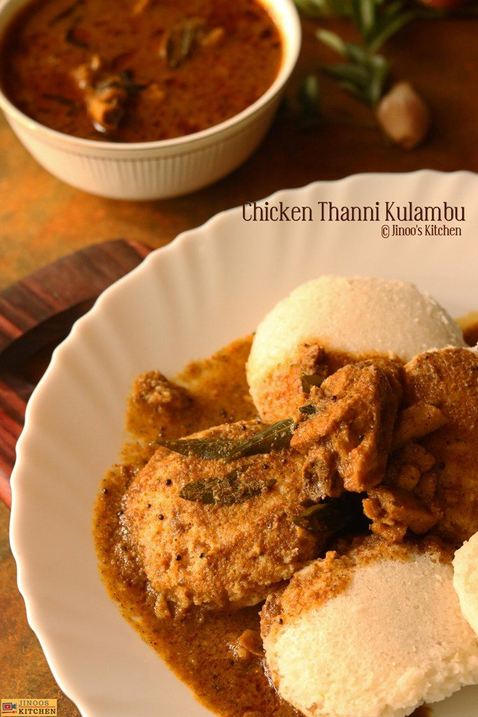 erode chicken thanni kulambu recipe
