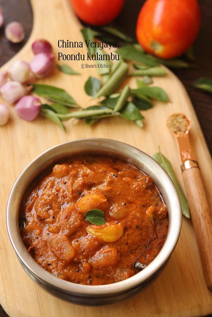 Chinna Vengaya puli Kulambu recipe