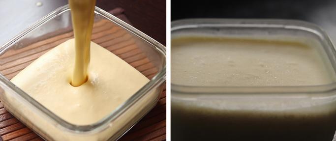 Jackfruit Icecream recipe