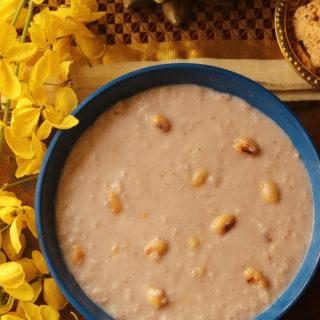 Vishu Kanji recipe vishu special recipes