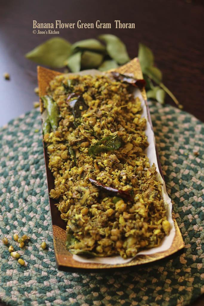 Chundum payarum recipe