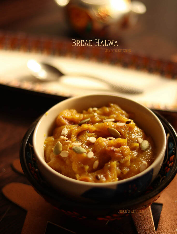 bread halwa recipe