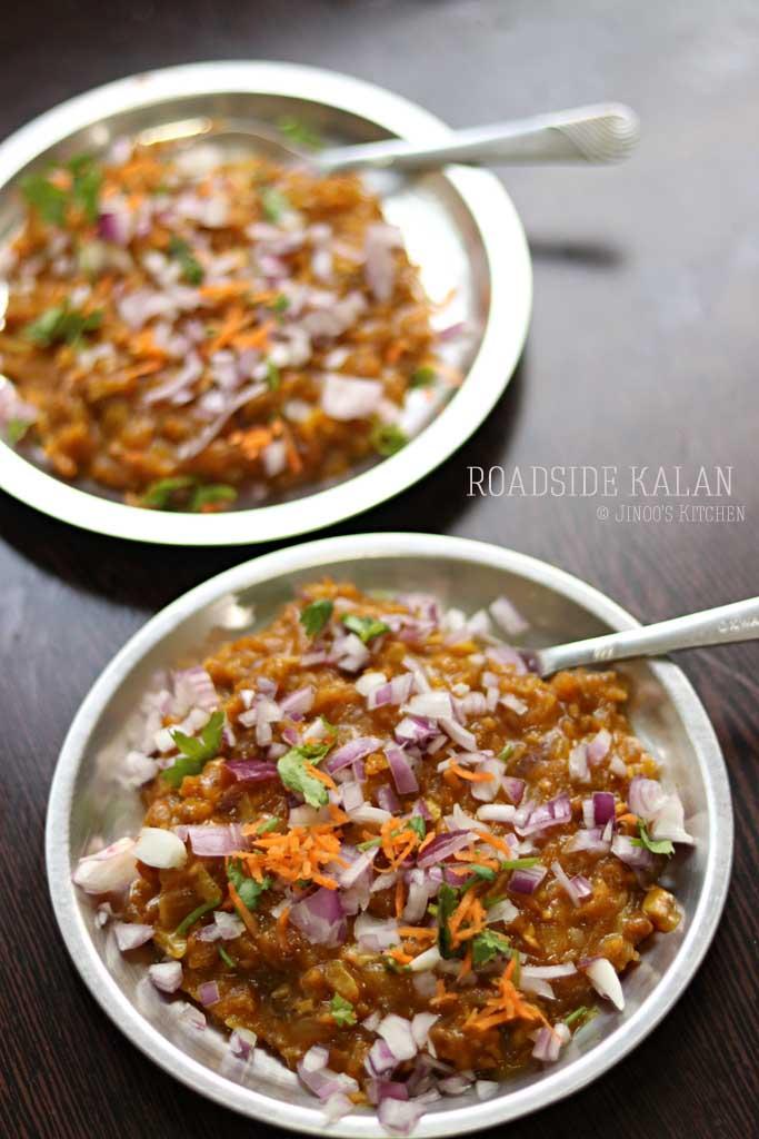 roadside kaalan recipe