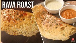 rava roast recipe