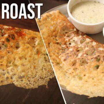 rava roast recipe