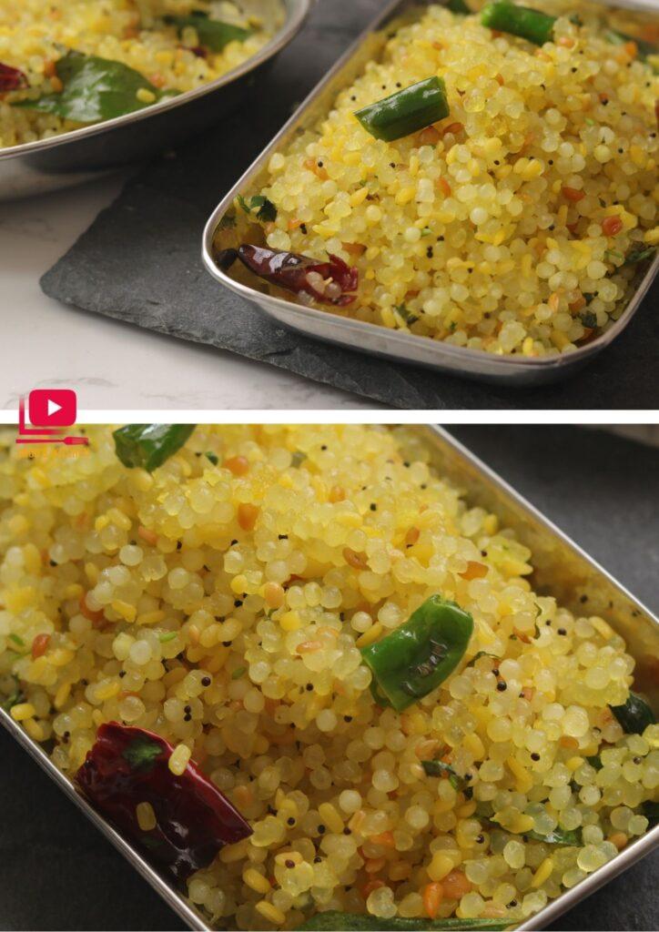 Sabudana Upma | Sago Moong dal Khichdi| Javvarisi Upma ( Without Potatoes )