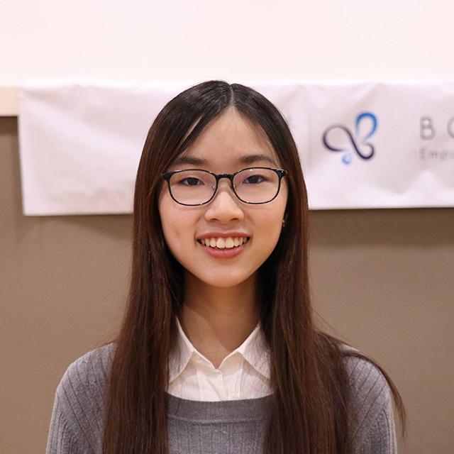 Bonnie Ng