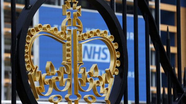 Epsom gates closed