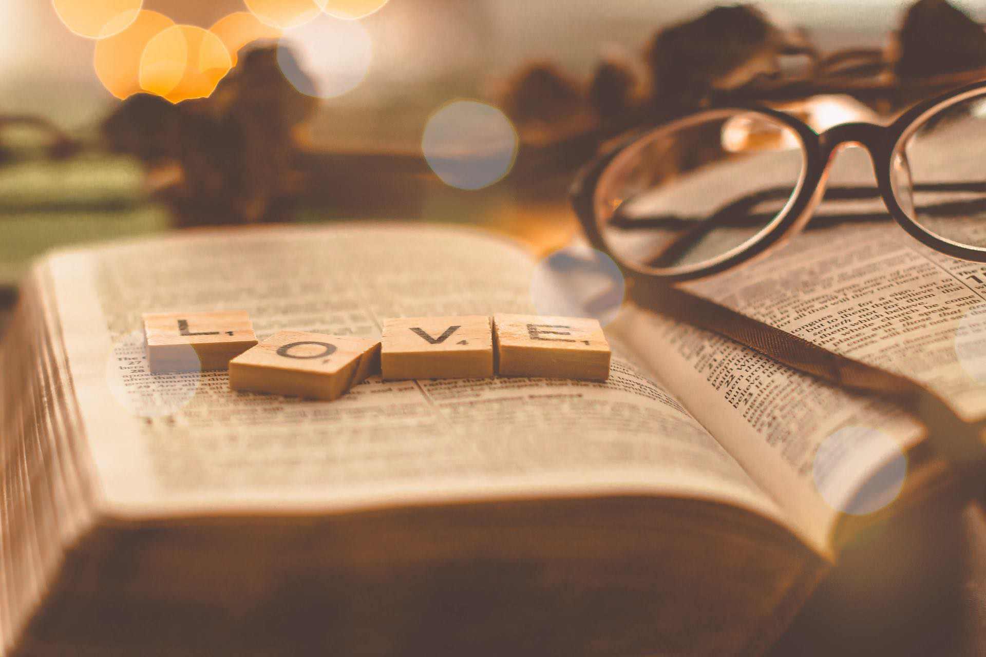 25.07.2021 Воскресная проповедь, Тема: «Любовь в действии»