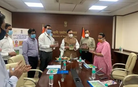 Food News - 25-10-2021 - Government launches Azadi Amrut Chai in different fGovernment launches Azadi Amrut Chai in different flavours