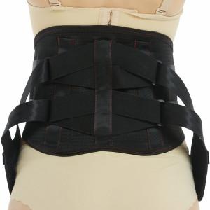 Back brace u045 6