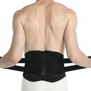 Back brace u045 7