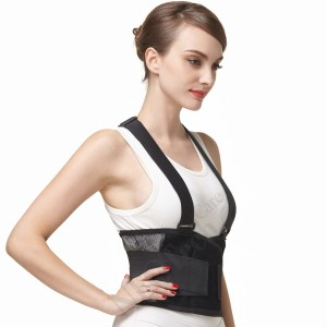 NEOtech Care Breathable Back Brace with suspenders U086  1w