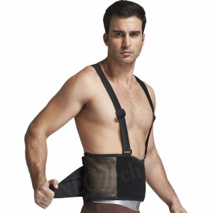 NEOtech Care Breathable Back Brace with suspenders U086  4w