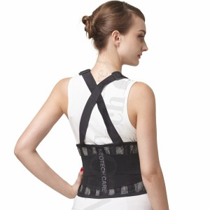 NEOtech Care Breathable Back Brace with suspenders U086  7w