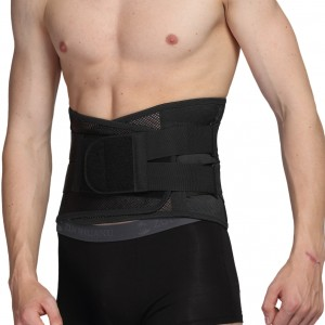 Neotech Care breathable back brace U023(2)