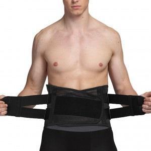 Neotech Care breathable back brace U023(4)