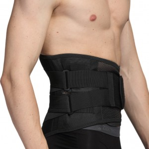 Neotech Care breathable back brace U023(6)