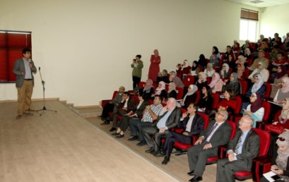 Smart Physics lecture at University of Jordan