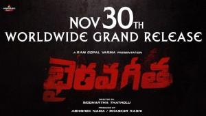 bhairava geetha release date
