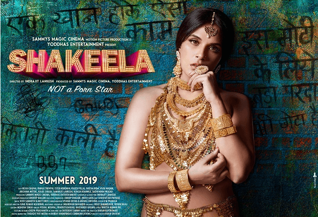 Shakeela Bio pic first look