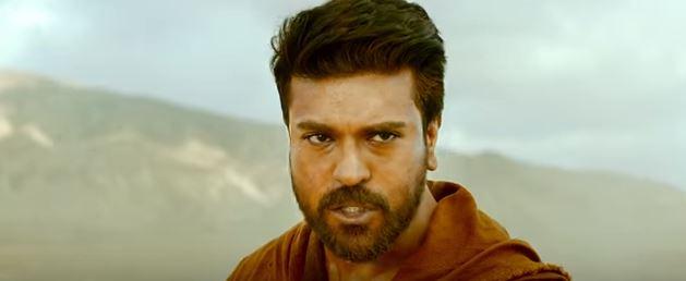 Vinaya Vidheya Rama Trailer Ram Charan