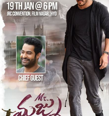 Jr Ntr Attending Mr.Majnu Audio