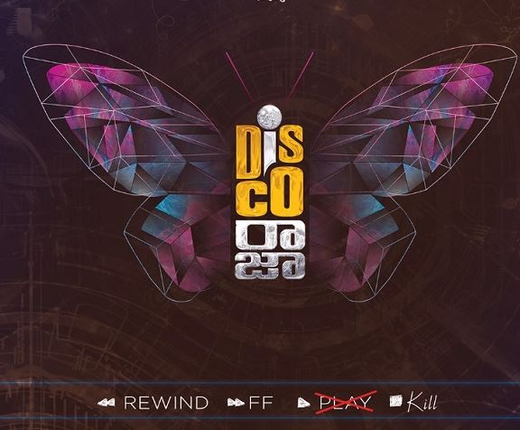 disco raja first look
