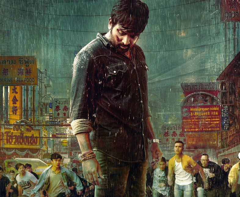 sindhubaad first look