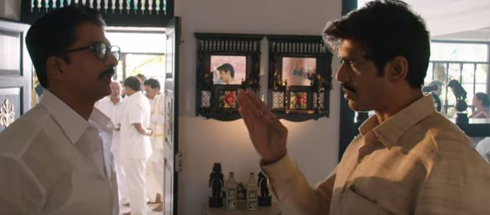 ntr Mahanayakudu trailer