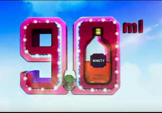 90ML Telugu Trailer