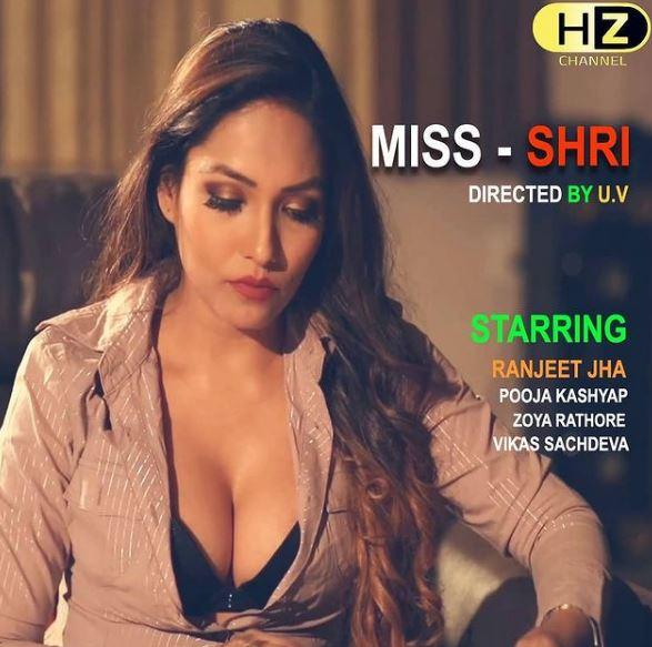 miss shri