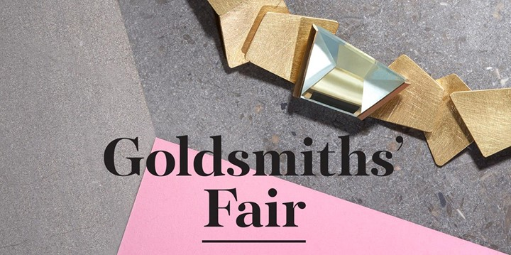 Goldsmiths' Fair 2016